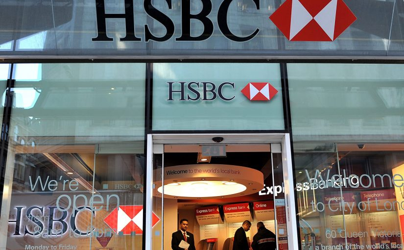HSBC Loans and Mortgages